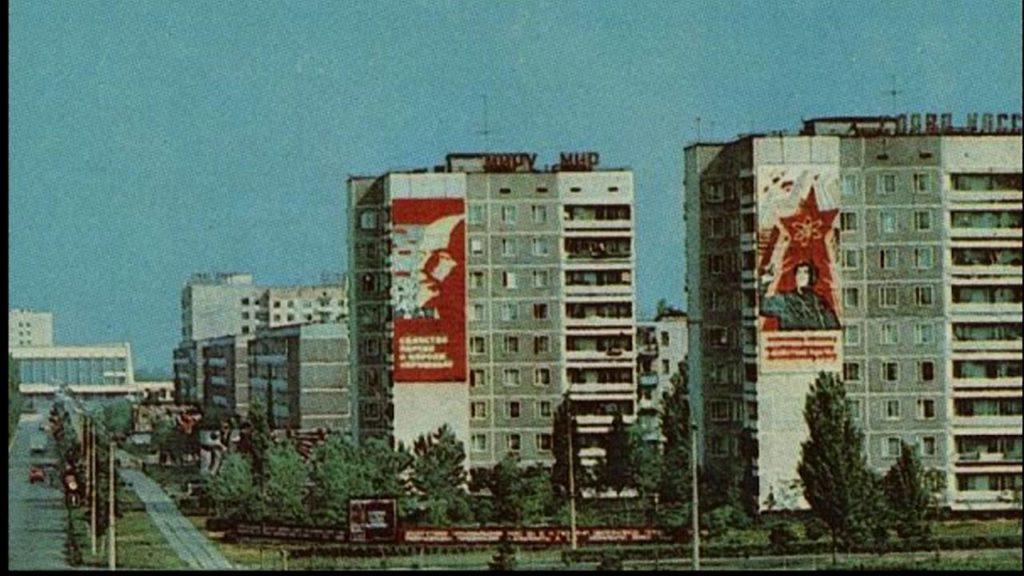Фото Чернобыля до аварии