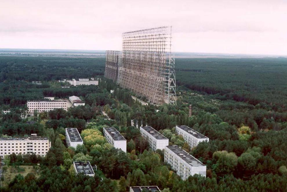 чернобыльская дуга