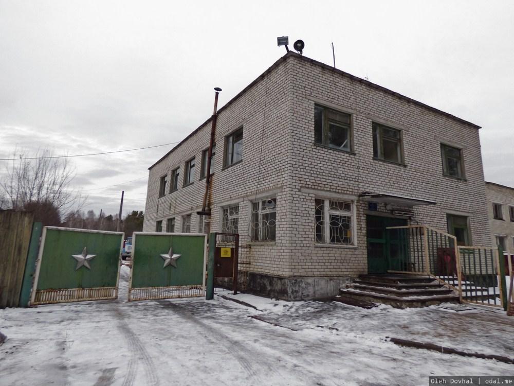 Чернобыль 2 фото