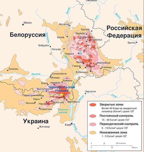 карта чернобыльской зоны отчуждения