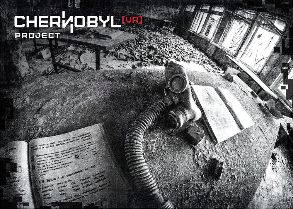 виртуальная экскурсия по чернобылю