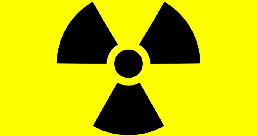 Знак радиации фото