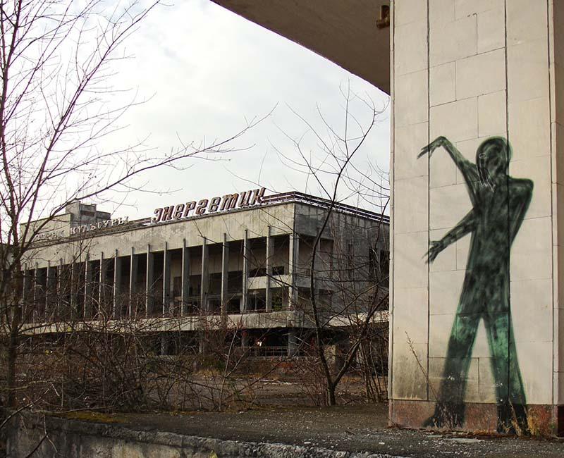 тур в Чернобыль и Припять цена