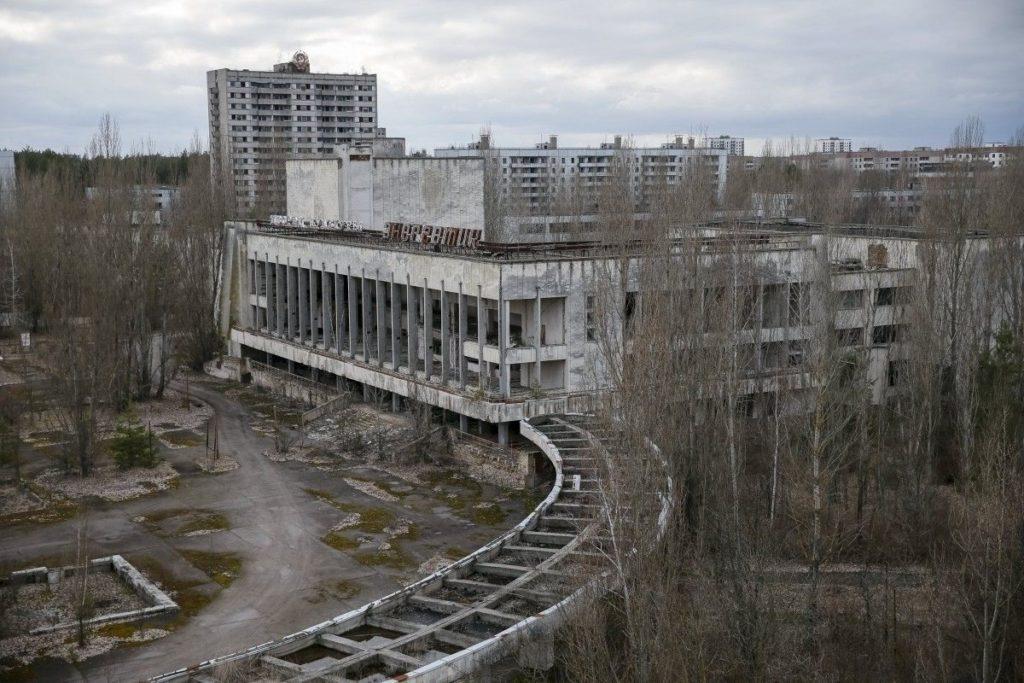 Город Припять наши дни