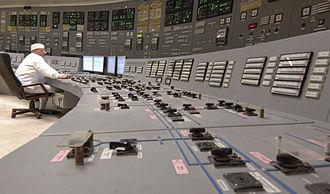 Курская АЭС центр управления