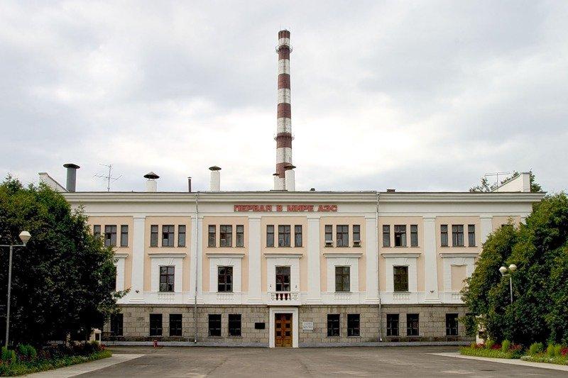 Обнинская АЭС