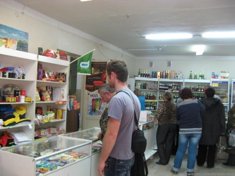 Иллюстрация на тему Как попасть в Припять бесплатно: что нужно знать туристу