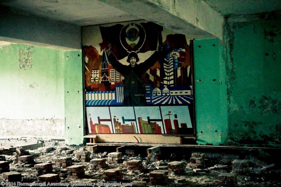 """Иллюстрация на тему ЗРК """"Волхов"""" - загадочный бункер в городе Чернобыле"""